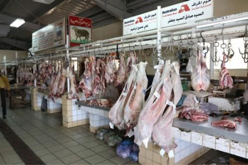 "Bahraini MP: Gov't Supports Monopoly of ""Bahrain Livestock"
